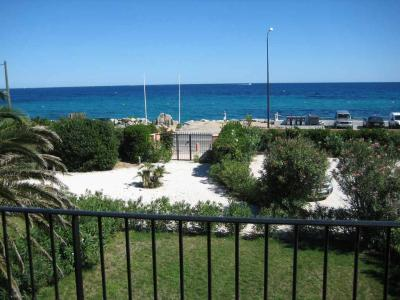 SAINTE MAXIME T3 APARTMENT FOR SALE